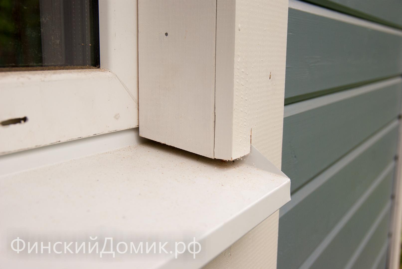Как сделать отлив на деревянное окно 351