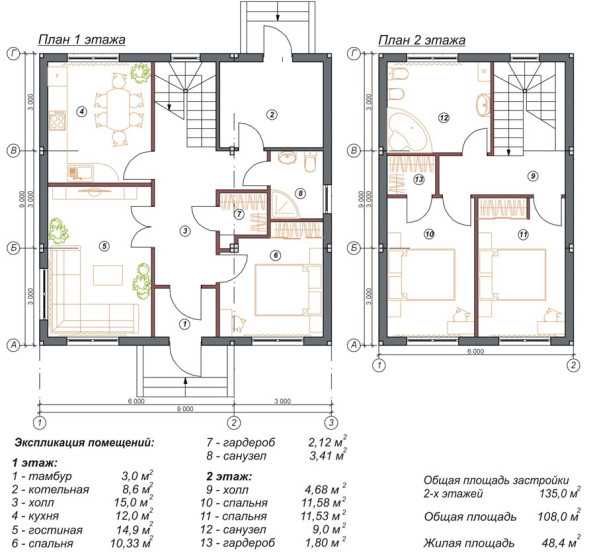 Холлы на первом и втором этаже составляют почти 20м2 и еще 8 на лестницу. Итого 28м2 из 130 общей площади.